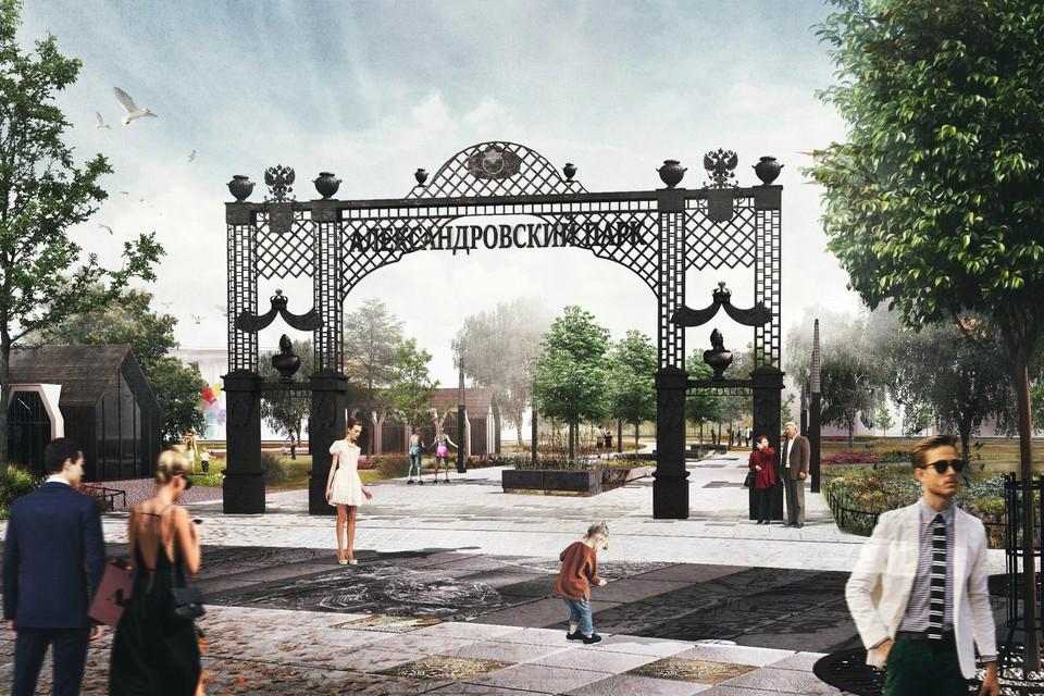 В последний раз Александровский парк капитально ремонтировали в 2002 году. Фото: Концепция СПбГАСУ