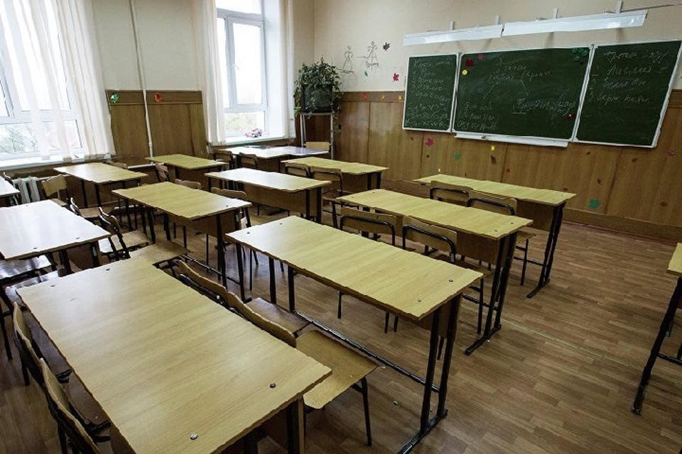 В школе организована дезинфекция. Фото: pixabay.com