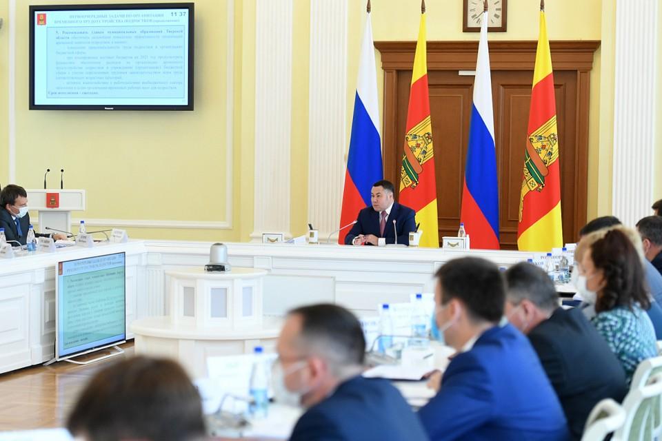 270 миллионов рублей из бюджета Тверской области направят на решение назревших проблем. Фото: ПТО.
