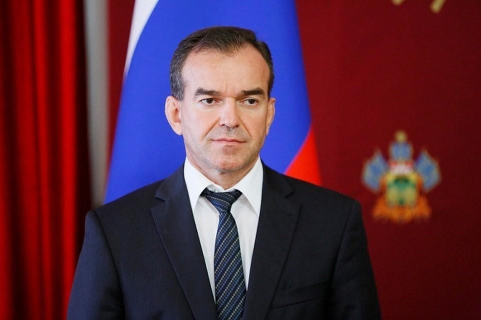 Вениамин Кондратьев официально вступает в должность с 23 сентября