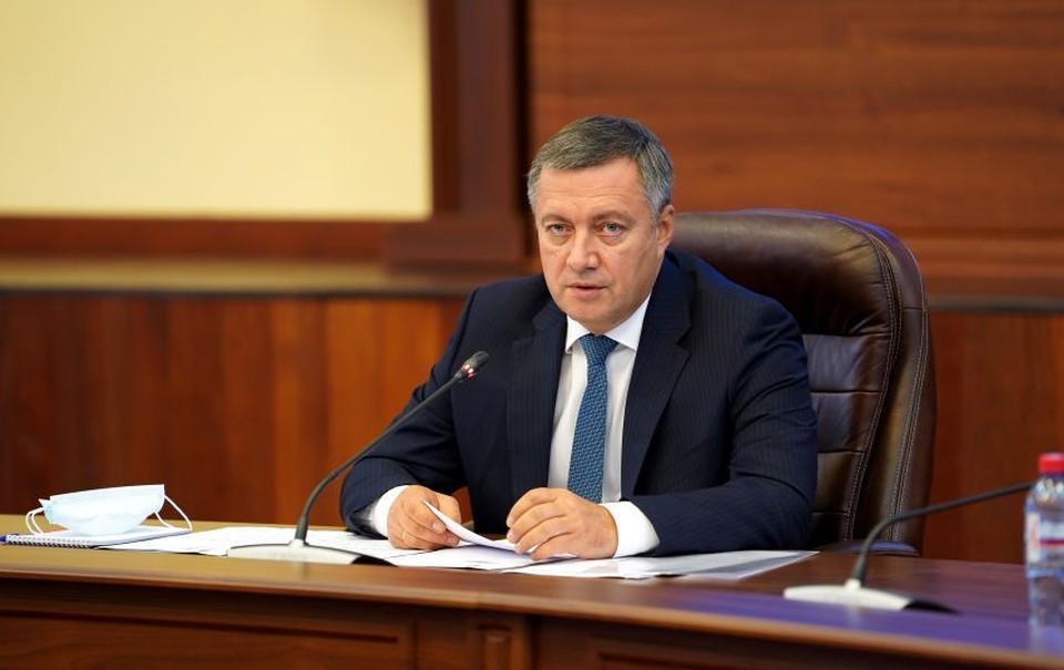 Фото: Пресс-служба правительства Иркутской области