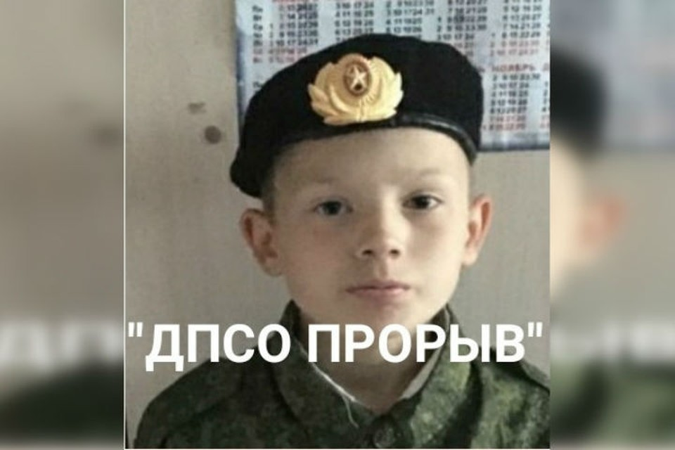 Фото: ДПСО Прорыв