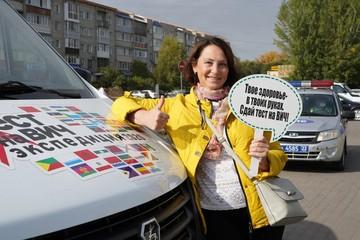 Акция «Тест на ВИЧ: Экспедиция 2020» в Алтайском крае: информация и безопасность стали частью жизни