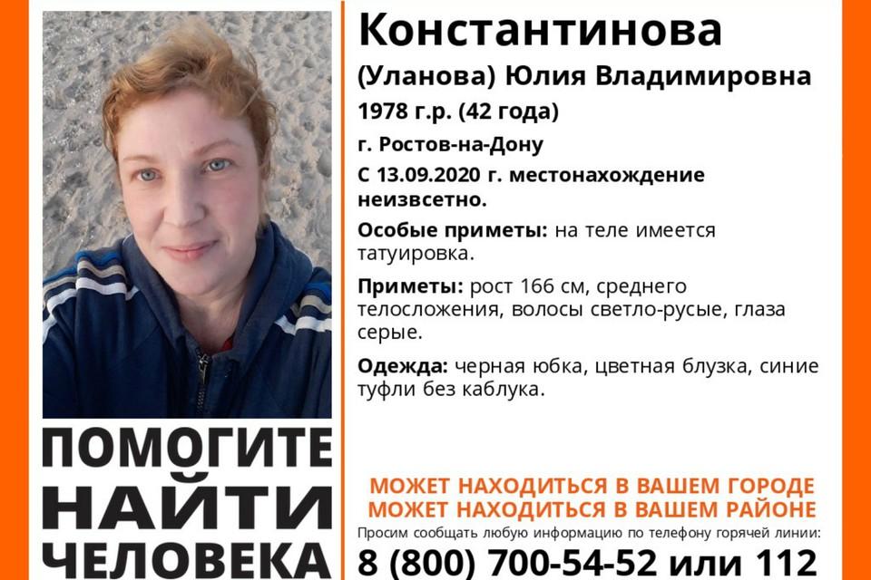 В Ростове ищут пропавшую женщину