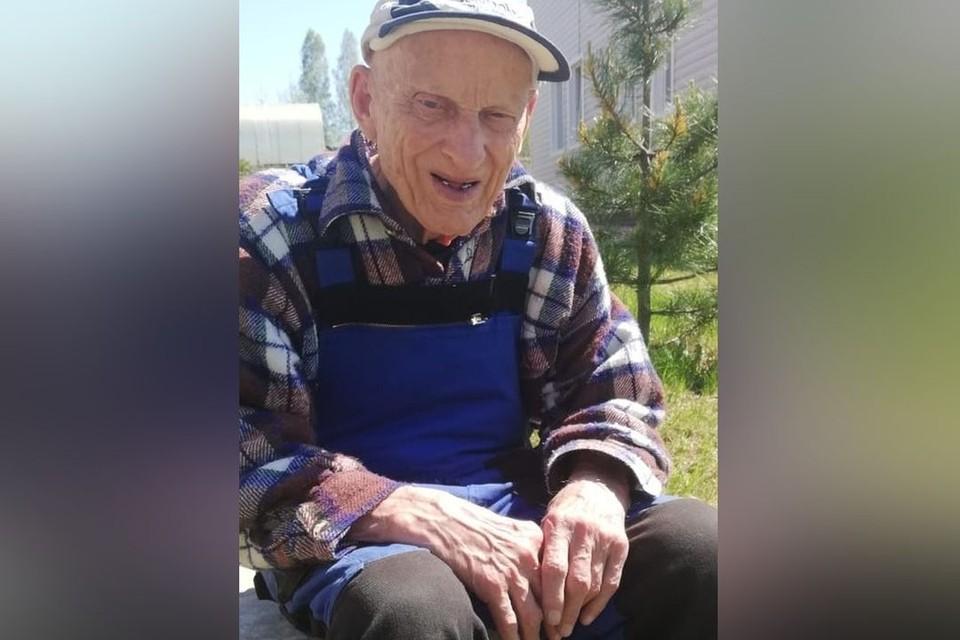 Пенсионер ушел из дома престарелых и исчез. Фото: «Лиза Алерт»