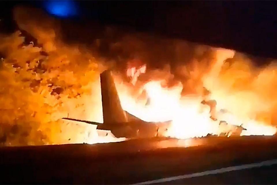 В авиакатастрофе погибли 20 человек