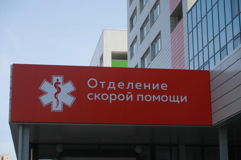 Коронавирус в Красноярске, последние новости на 26 сентября 2020.
