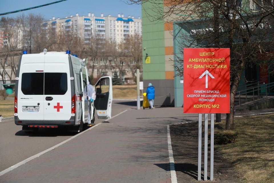 Коронавирус в Красноярске, последние новости на 28 сентября 2020.