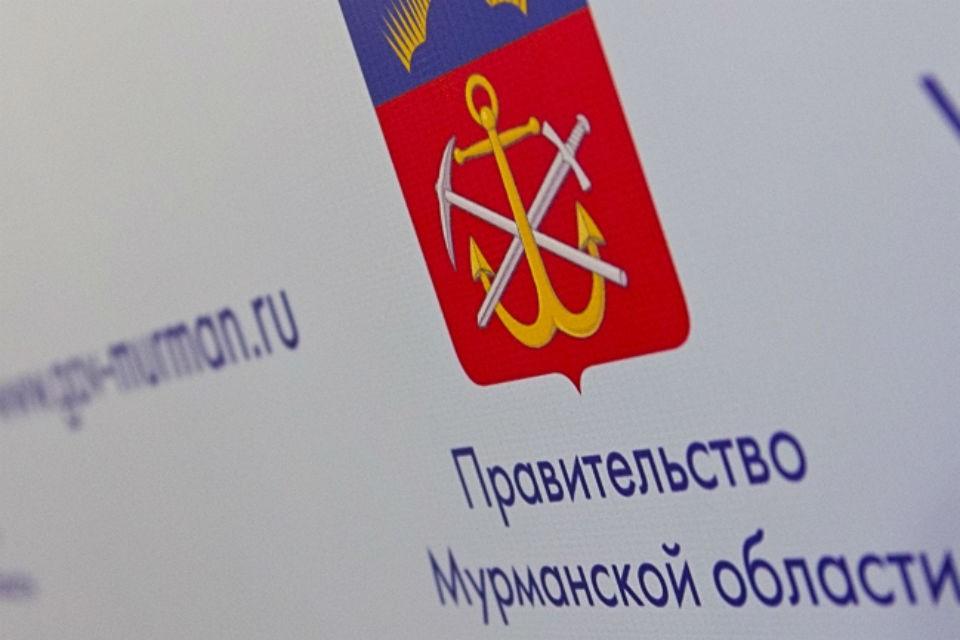 В Мурманской области работают в соответствии с федеральным законом. Фото: правительство Мурманской области