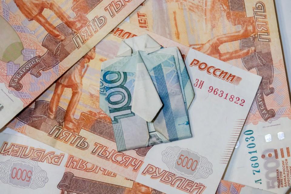 Доходы ресурсоснабжающих компаний составили 27,6 млрд рублей.