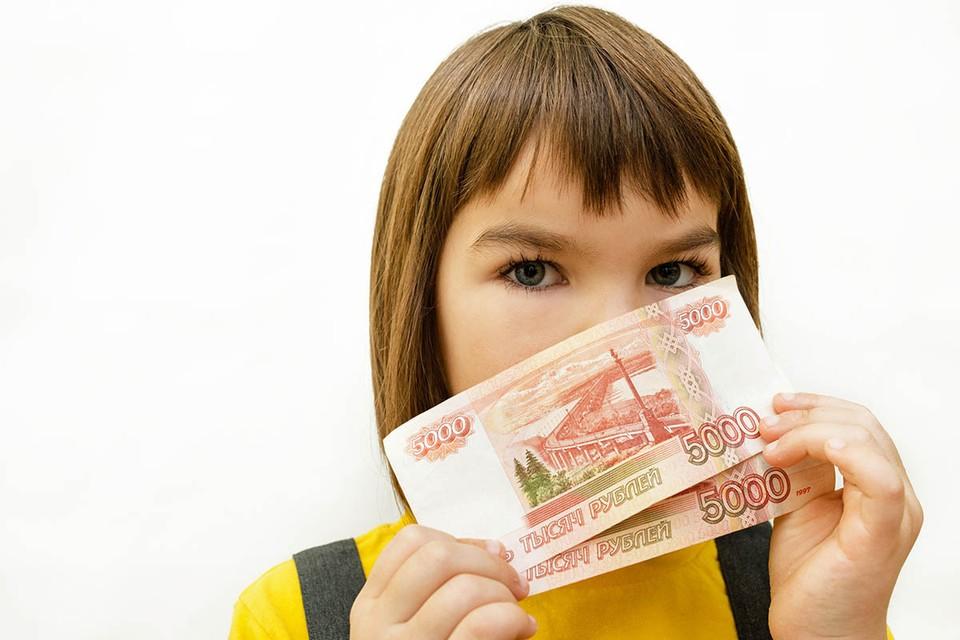 На поддержку семей с невысокими доходами планируется найти дополнительно 95 млрд рублей