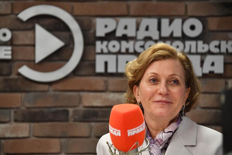 Анна Попова в эфире Радио «Комсомольская правда»
