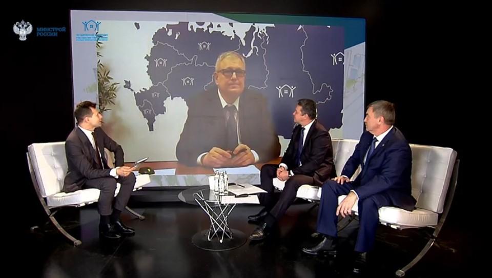 Всероссийское совещание по нацпроекту «Жилье и городская среда» на этот раз проходит в формате онлайн-конференции.