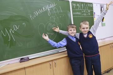 Досрочные каникулы школьников: отвечаем на три главных вопроса