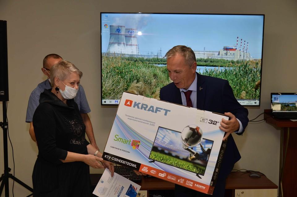 Управление информации и общественных связей Ростовской АЭС