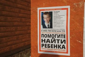 «Мы кричим его: «Савелий, сынок!». Волонтеры рассказали о поисках пропавшего мальчика в Камешковском районе