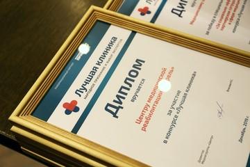 Кто из врачей Ижевска и Удмуртии лидирует в проекте «Лучшая клиника – 2020»?