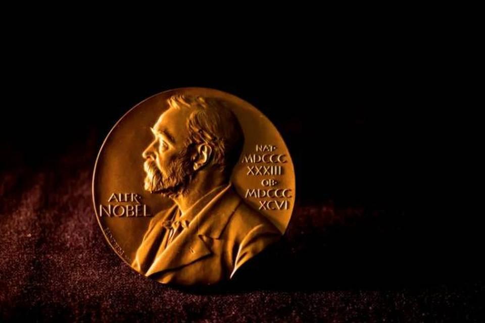 Нобелевские премии присуждают с 1901 года.