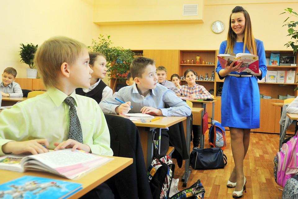 Респонденты рассказали о своих любимых и нелюбимых учителях