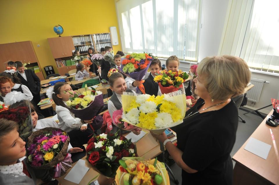 День учителя: праздник для страны и мира