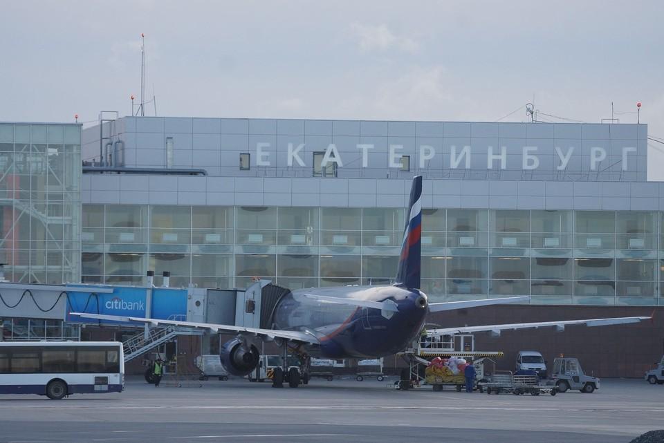 Самолет вылетел из Москвы.