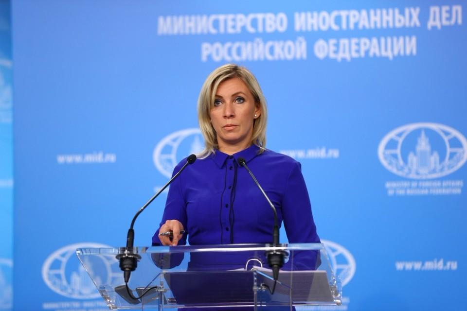 Захарова назвала цель внешней политики России