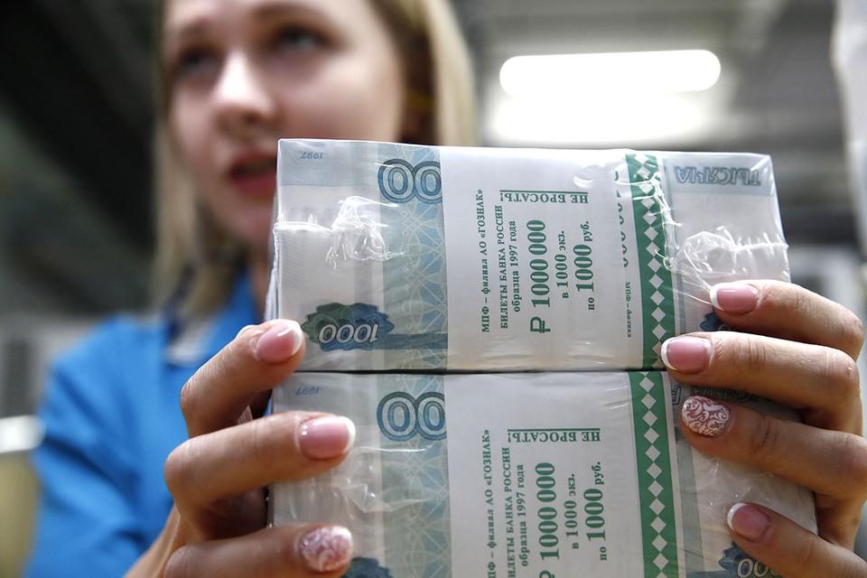 Доходы бюджета за 9 месяцев составили 13,216 трлн руб. Фото: Артем Геодакян/ТАСС