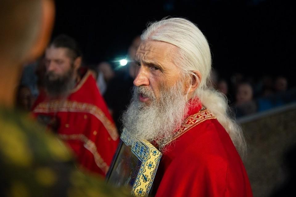 Сергия лишили сана и отлучили от церкви