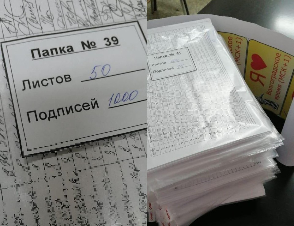 2020 подписных бланков и 34 тысячи подписей за сохранение местного времени в Волгоградской области. Фото Олег Бацула.