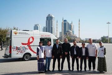 Акция Минздрава России «Тест на ВИЧ: Экспедиция 2020» прошла в Чеченской Республике