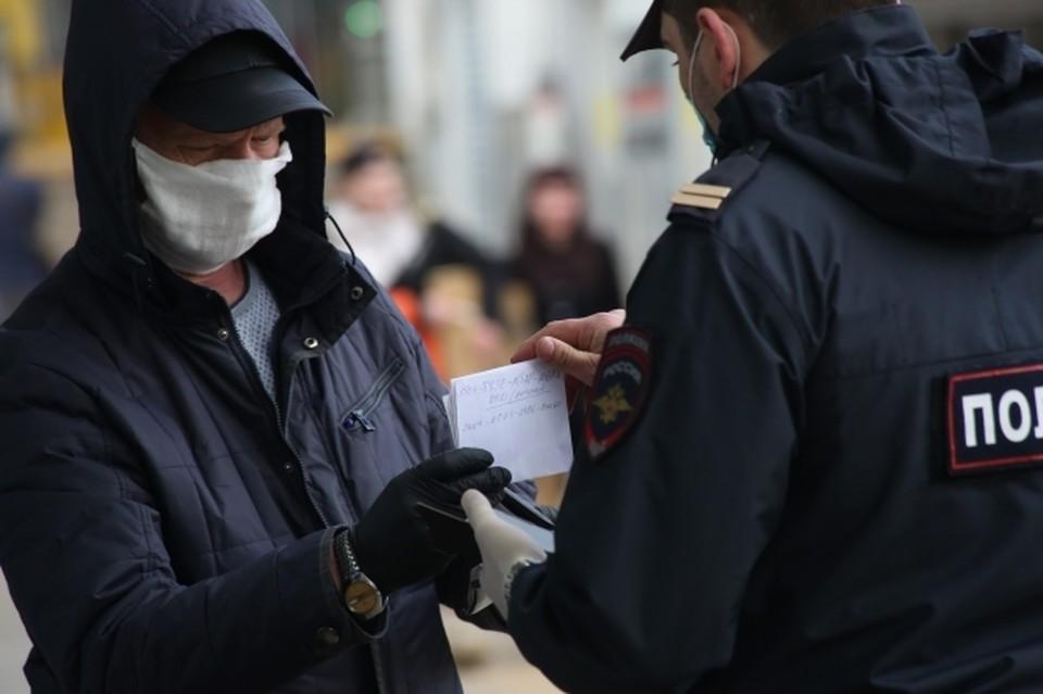 Еще этой весной на улицах Ростов полицейские проверяли наличие пропусков.
