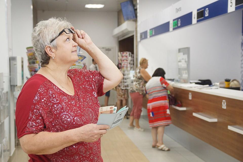 Теперь день получения денег будет определять не банк, а сами пенсионеры