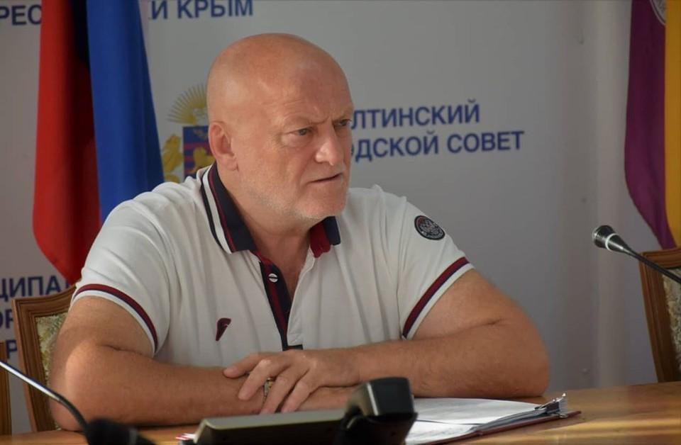 Иван Имгрунт.