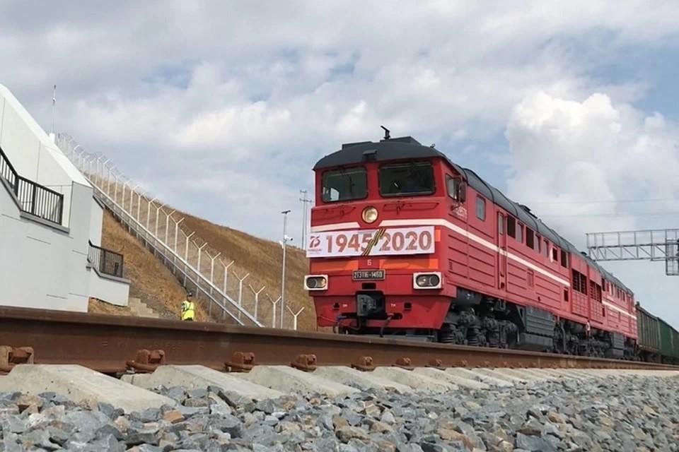 Россияне стали реже путешествовать поездами