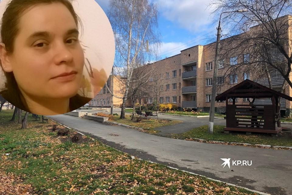 """Сейчас Ольге 40 лет. Из-за операции она не может иметь детей. Фото: Олег Галимов """"КП"""", предоставлено героиней публикации"""