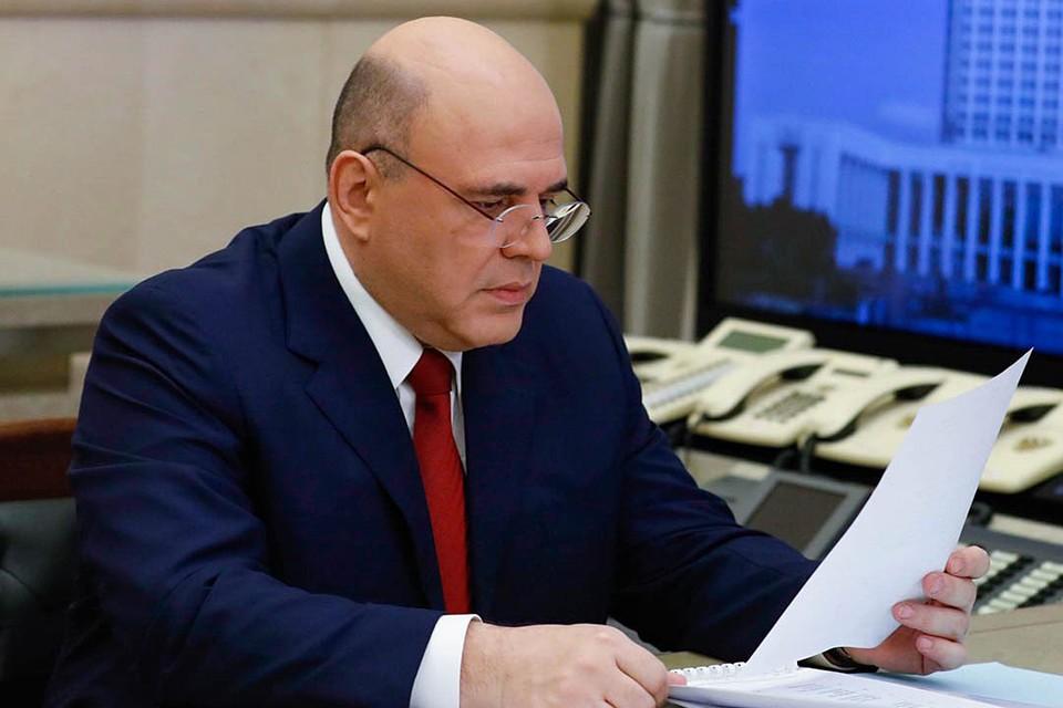 Как сообщил премьер Михаил Мишустин, на реализацию комплексного плана по обеспечению надежного водоснабжения Крыма будет направлено около 50 миллиардов рублей