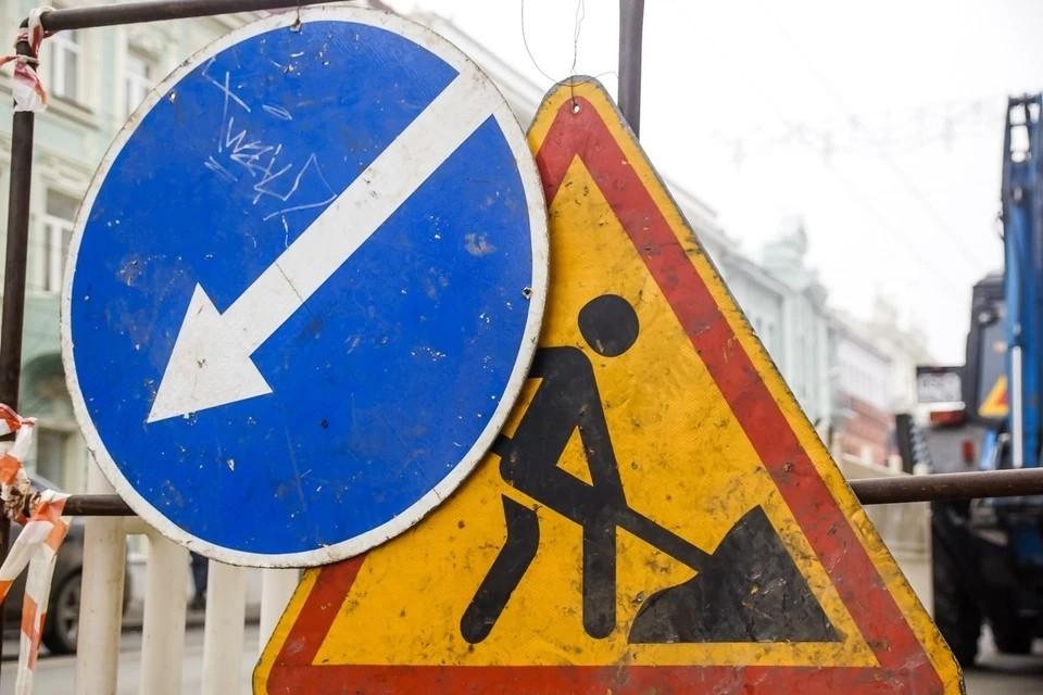 Ограничения на проезд связаны с проведением строительно-ремонтных работ.