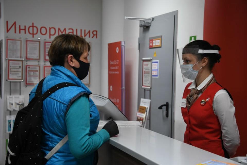 МФЦ Ярославской области будут работать только по предварительной записи