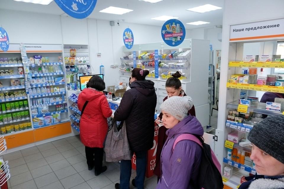 Порядок выдачи льготных рецептов в Кузбассе изменился из-за коронавируса