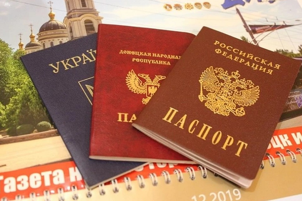 С каждым днем среди жителей Республик Донбасса все больше граждан России