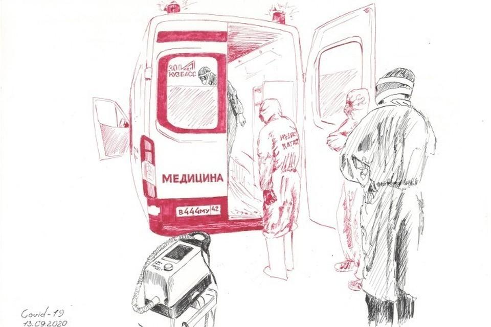 Выставка рисунков из «красной зоны» открывается в Кемерове. ФОТО: рисунок Руслана Меллина