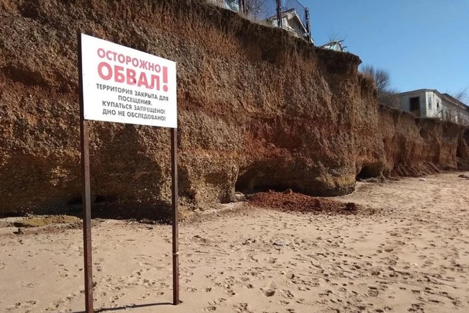Больше 6 км пляжей Николаевки не пригодны для отдыха