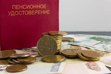 Депутаты продлили заморозку накопительной части пенсии: что это значит