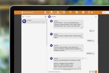 Одноклассники и Worki запустили сервис для поиска работы в соцсети