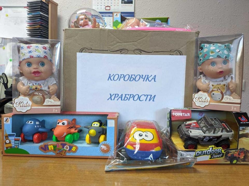 В ходе акции сотрудники исполнительного аппарата АО «ДГК» и филиала «Хабаровская генерация» собрали игрушки и пополнили «Коробки храбрости» для детей,которые борются с тяжелыми заболеваниями