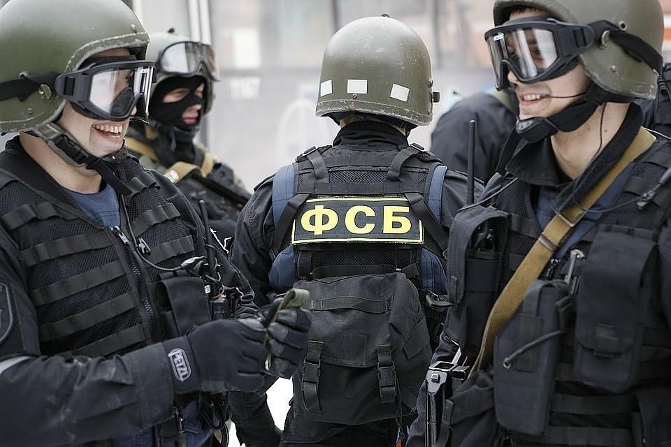 ФСБ РФ ликвидировала две экстремистские ячейки