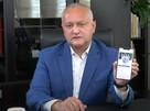 """Президент Молдовы о новом запущенном против него """"сексуальном"""" фейке: Не теряйте время, пацаны. Вы что, дети, чтобы подделывать переписки?"""