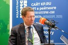 Дмитрий Куракин, министр экологии Московской области: «До конца года закроем все мусорные полигоны»