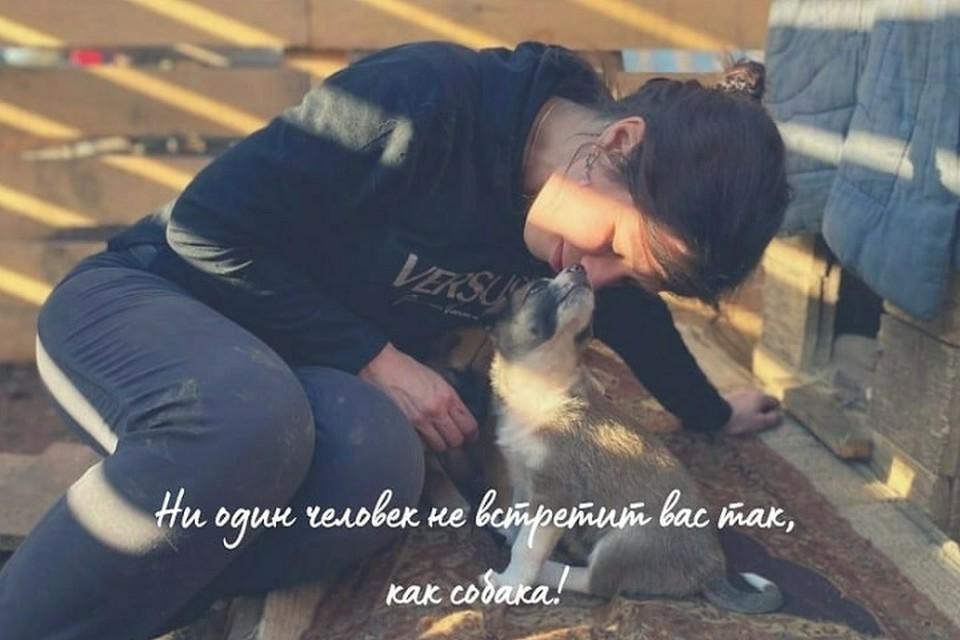 Фото vk.com/alkindomkrsk