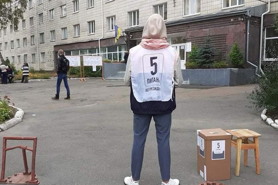 В Киеве выбирают мэра